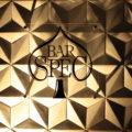 【人が集まる店舗デザイン】バースペック(Bar SPEC)